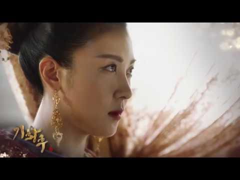 MBC Empress Ki Opening 황후 키