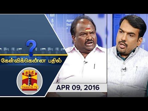 Kelvikkenna-Bathil--Exclusive-Interview-with-VC-Chandrakumar-DMDK-Rebel-MLA-09-04-2016