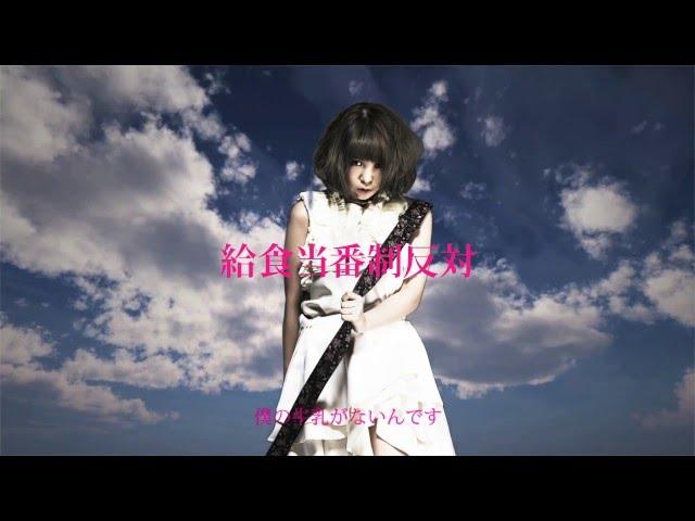 大森靖子・New Album「TOKYO BLACK HOLE」全曲トレーラー