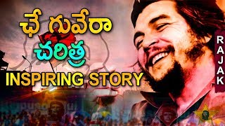 Che Guevara : Che Guevara Biography [Telugu] | FREEDOM FIGHTERS 5  | Rajak Shaik's
