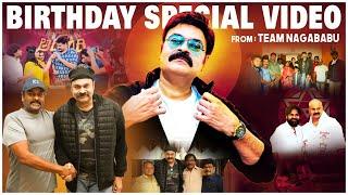 Team Naga Babu special video on his Birthday | Happy Birthday