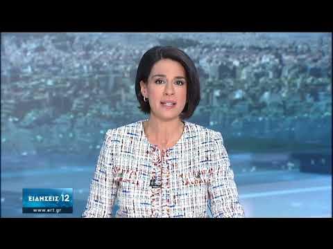 Ανοίγουν την Τετάρτη τα αεροδρόμια για τους επισκέπτες του εξωτερικού   29/06/2020   ΕΡΤ