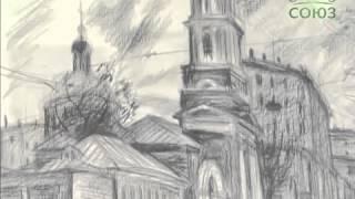 Выставка графических работ «Страна Замоскворечье»