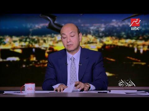 """عمرو أديب يرد على """"الملاك"""": الفيلم الإسرائيلي عن أشرف مروان"""