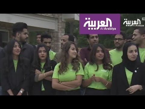العرب اليوم - شاهد: لهذا كرّم محمد بن سلمان طلابا سعوديين في هيوستن