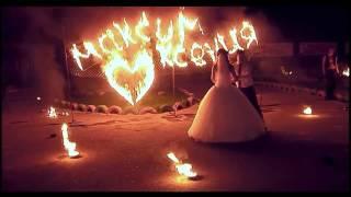 Огненное шоу в подарок!