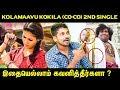 Kolamaavu Kokila (CoCo) Review By SRK | Nayanthara | Anirudh Ravichander