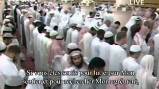 Ramadan 1434: Night 27 Madeenah Taraweeh by Sheikh Hudhaify