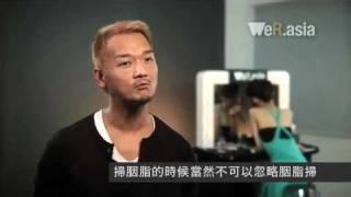 RICK CHIN教化妝 -  CHAPTER 15  胭脂入門 胭脂膏之應用