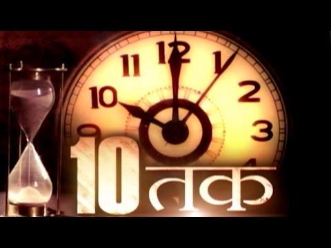 Dastak: Devendra Fadnavis or Nitin Gadkari -- Who will be Maharashtra CM? 21 October 2014 10 AM