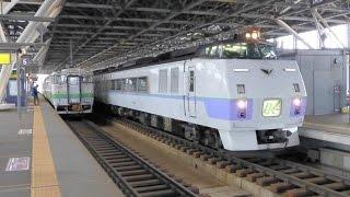 Asahikawa Japan  city photos : Japan Trains: Hokkaido - At Asahikawa Station, 20Nov15