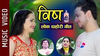 Bish - Surya BC & Kalpana BC