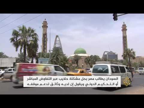 توتر في العلاقات بين السودان ومصر