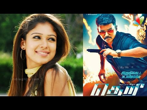 Vijays-Theri-is-a-must-watch-movie--Nayanthara-Hot-Tamil-Cinema-News