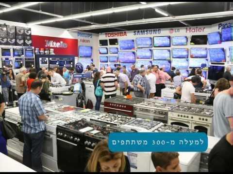 חנות מחשמלת: סניף החשמל לצרכן נפתח ביבנה