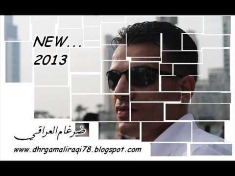 ضرغام العراقي ألبوم (( والله وكت )) قصائد شعر شعبي