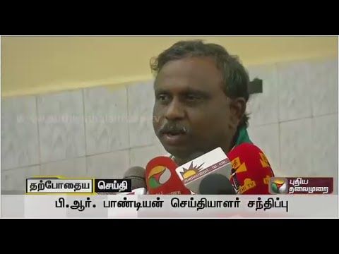 P-R-Pandian-of-the-farmers-consortium-addressing-reporters-in-Chennai