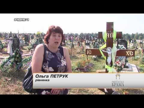 """Міський голова Рівного не виконує своїх обіцянок: туалет на кладовищі """"Нове"""" досі не знесли [ВІДЕО]"""