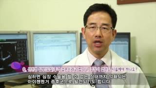 선천성 중격결손증의 치료  미리보기