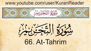 66  At-Tahrim the Prohibition Arabic to English Audio Translation and Transliteration by Meshari Al