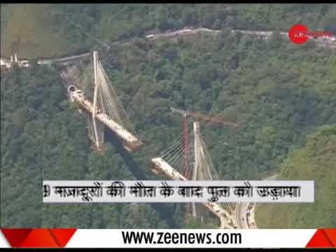 Deshhit: Huge explosion demolishes a collapsed bridge in Columbia