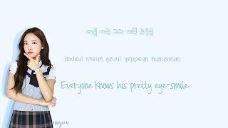 Video TWICE - Eye Eye Eyes Lyrics (Han Rom Eng) Color Coded MP3, 3GP, MP4, WEBM, AVI, FLV April 2019