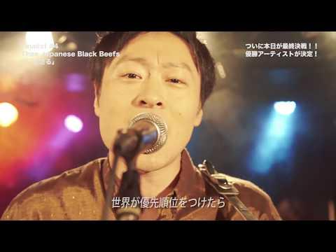 , title : 'め組「ござる」MV'