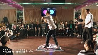 Ryosuke vs Samee Sam – POP CITY WORLD FINAL 2018 POPPING BEST32