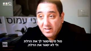 """יואב שייר בערוץ 2 מתוך """"המערכת"""""""