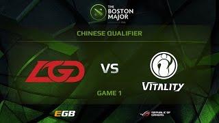 LGD Gaming vs IG.Vitality, Game 1, Boston Major CN Qualifiers
