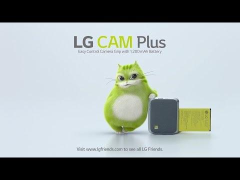 LG G5 - jak korzystać z LG CAM Plus