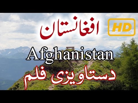 Complete history of Afghanistan