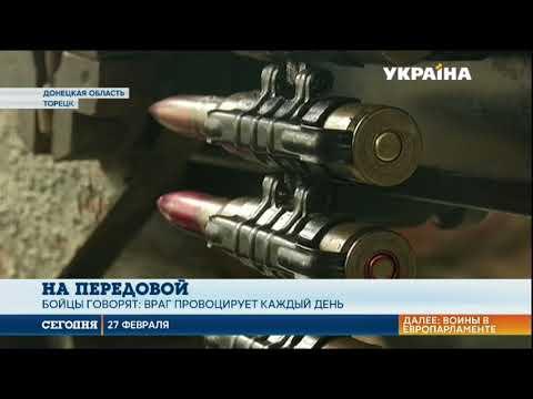 Противник обстреливает украинские позиции из миномётов и гранатомётов