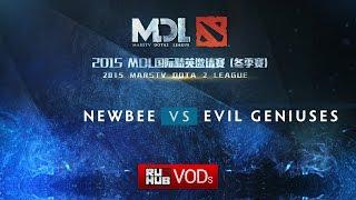 NewBee vs Evil Genuises, game 2