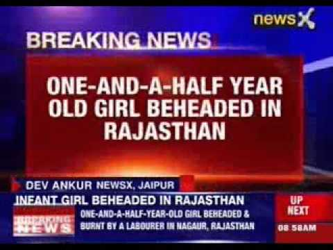 Infant girl beheaded in Rajasthan