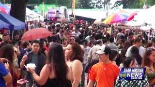 suab hmong account highlight day 2 2014 hmong wisconsin activity day accident 08312014