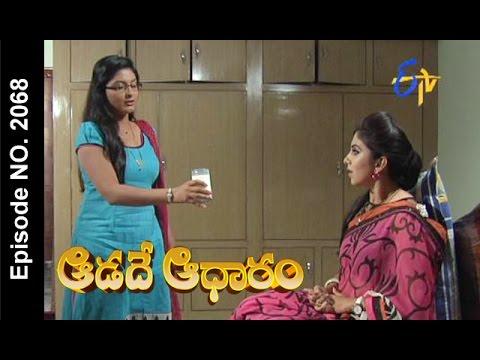 Aadade-Aadharam-05-03-2016