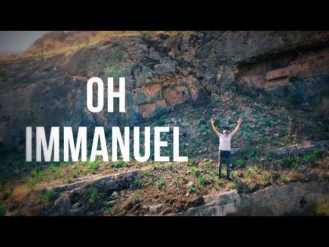 Joshua Aaron // Immanuel (Sea of Galilee Lyric Video) עמנואל // ים כנרת