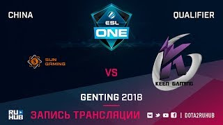 Sun Gaming vs Keen Gaming, ESL One Katowice CN, game 2 [Lex, 4ce]