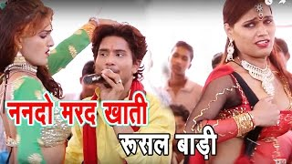 Download Lagu Golu Gold New Chaita Song - ननदो मरद खाती रुसल बाड़ी - Deiya Lasiyata chait Me - Hit chaita Song 2017 Mp3