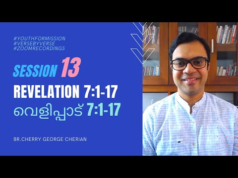 REVELATION 7:1-17 | SESSION 13 | Cherry George Cherian | Who are the 144000 and the Great multitude?