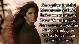 Afghan Jalebi Ya Baba  song lyrics
