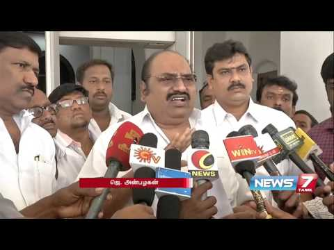 Video DMK J. Anbazhagan filed petition to remove fake names from voters' list | News7 Tamil download in MP3, 3GP, MP4, WEBM, AVI, FLV January 2017