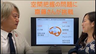 脳検TV第9回