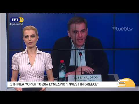 Τίτλοι Ειδήσεων ΕΡΤ3 10.00 | 10/12/2018 | ΕΡΤ