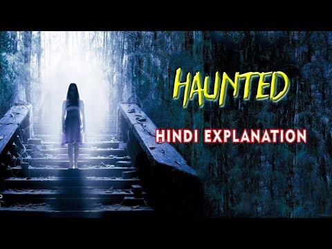 HAUNTED - HINDI EXPLANATION | 3D HORROR MOVIE