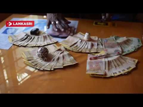 The-person-who-stole-the-money-of-5-million-rupees--Arrested-in-Vavuniya