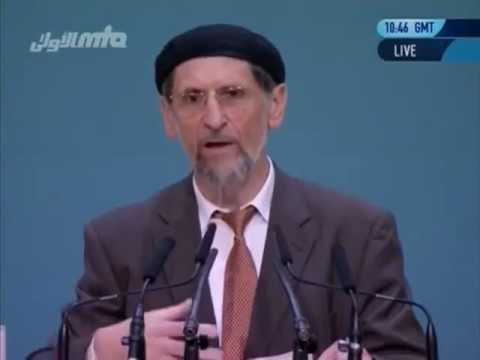 Regeln für Handel und Gewerbe im Lichte des Heiligen Koran - Abdullah Uwe Wagishauser