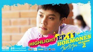 Nonton Hormones                                Season 2 Ep 11           Highlight Film Subtitle Indonesia Streaming Movie Download