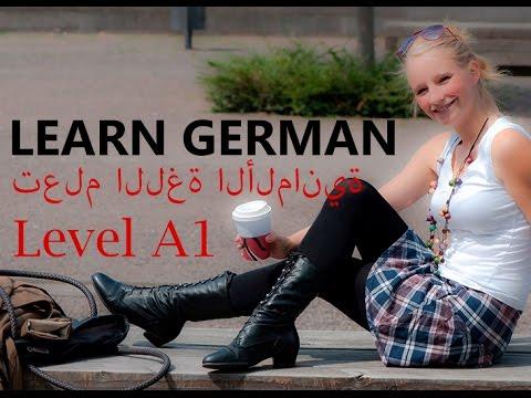 Menschen A1 Lesson 1 learn German (видео)